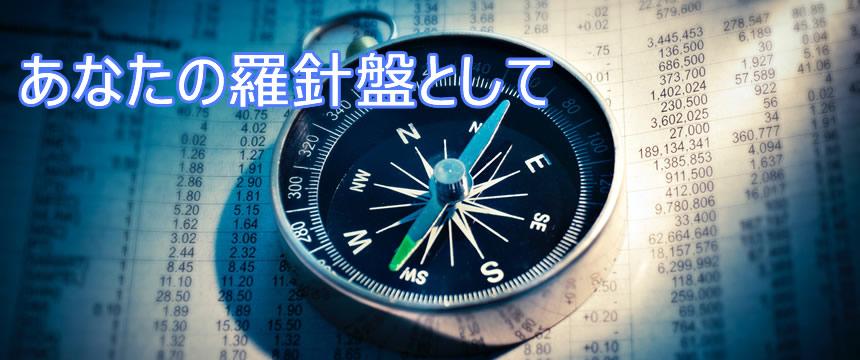 埼玉県自動車税事務所の地図 - goo地図