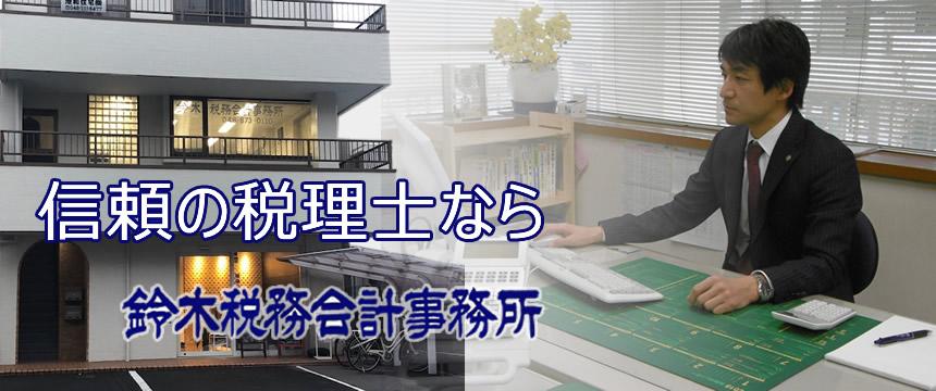 埼玉県の自動車税事務所・県税事務所-名義変更の …